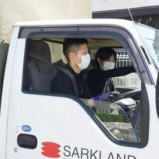 即日採用&最短勤務OK!家具家電の配送サービススタッフ!!