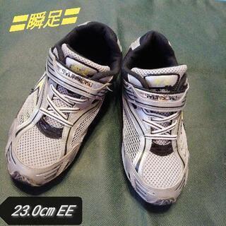 子供 スニーカー 23.0㎝ EE  〓瞬足〓