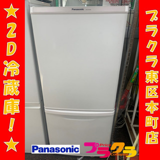 P3187 動作確認済み♪ Panasonic 2014年…