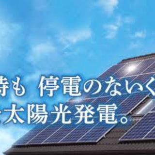 完全無料です😊憧れだった新品の太陽光発電を無料で設置できますよ❗の画像