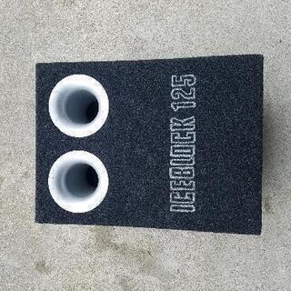 ウーハーボックス MacAudio IceBlock125
