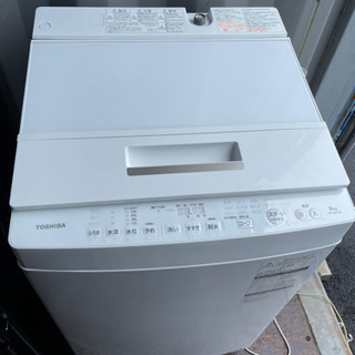 No.941 TOSHIBA 8kg洗濯機 2017年製 …
