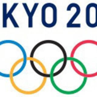 オンラインとかも駆使して、東京オリンピック楽しんじゃおう!!