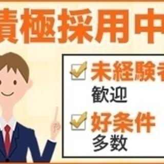 【ミドル・40代・50代活躍中】東京都葛飾区のタクシードライバー...