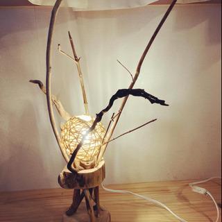 流木ランプ ランプシェード付き ハンドメイド