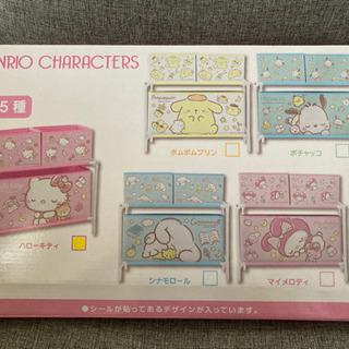 サンリオキャラクターズ おねむ柄3ボックス付き収納ケース