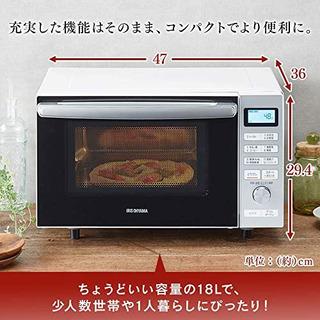 【アイリスオーヤマ】新品‼️2年間保証付!スチームオーブンレンジ...