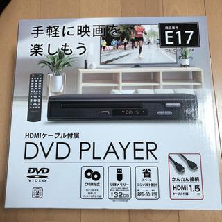 お取引中  DVDプレーヤー  新品 未使用