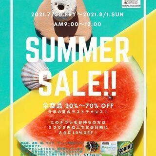 7月30日31日 8/1日の午前中に開催 アウトレットマーケット@常滑