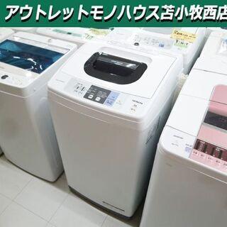 洗濯機 5.0kg 2018年製 日立 NW-50B SLIM&...