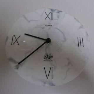 おしゃれな! 壁掛け時計(中古・良品)