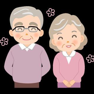 60歳以上 シニア世代のオンライン茶話会 8月からスタートします