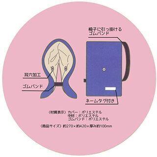 【ネット決済・配送可】新品 防災頭巾