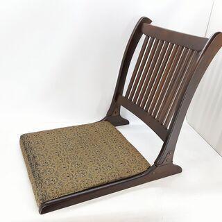 光製作所 折りたたみ座椅子 和室 /DJ-0290-2F