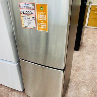 家電も家具も探すなら「リサイクルR」❕ 2ドア冷蔵庫❕ 購入後取...