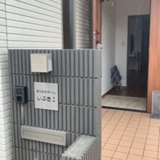 【9/1新設】障害者グループホーム 夜間世話人
