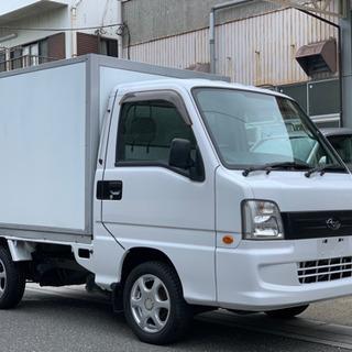 【ネット決済】🚗総額30.8万円🚗車検満タン!サンバートラックパ...