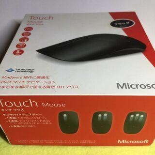 値下げ! 1500→1000 Microsoft Wireles...