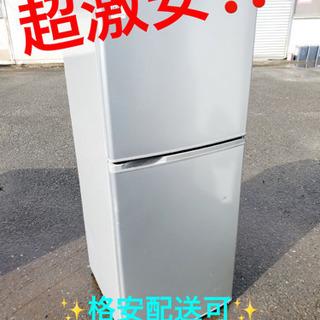 ET1967A⭐️SANYOノンフロン冷凍冷蔵庫⭐️