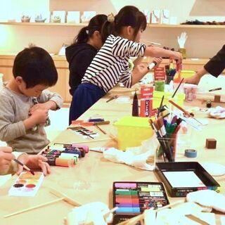 夏休み特別講座 子どもアートスクール体験会