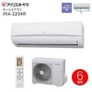新品 ‼️  エアコン 標準設置工事込み 100V 2.2K 冷...