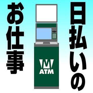 未経験者歓迎♪交通誘導警備(^^♪ 髪色・髭・ピアス自由!!