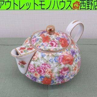 ロイヤルアーデン ティーポット 茶こし付き 花柄 陶磁製 ピンク...