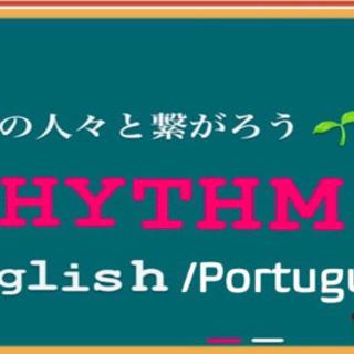 オンラインで英語を学ぶ‼️