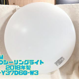 ㉕OHM LEDシーリングライト 6畳 2018年製 LE…