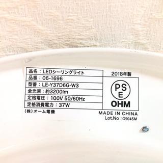 ㉕【訳あり】OHM LEDシーリングライト 6畳 2018年製 LE-Y37D6G-W3【C7-706】 - 熊本市