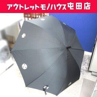 日本サムライ刀傘 長傘 直径94cm 専用ショルダー袋付き…