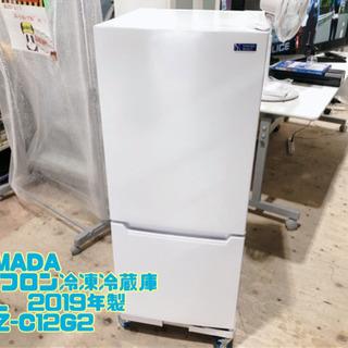 ㉘YAMADA ノンフロン冷凍冷蔵庫 117L  2019年製 ...