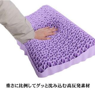 ヒツジのいらない枕 類似品。・:+°試し寝のみ - 京都市