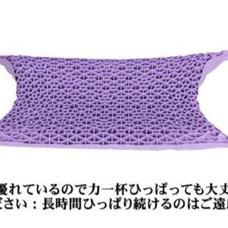 ヒツジのいらない枕 類似品。・:+°試し寝のみ - 家具