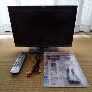 Panasonic*VIERA*テレビ中古19型*美品