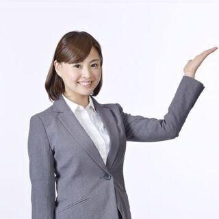 ≪金沢区≫短期!追加募集★週2日~OK★横浜ワクチン接種会場での...