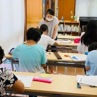 《茅ヶ崎市室田》みどりゼミナールそろばん教室 無料体験学習 受付中!