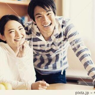 30歳代婚活パーティー開催と女性は200円 感染予防 11…