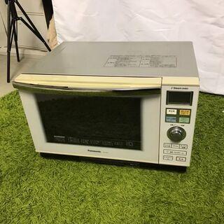 パナソニック スチームオーブンレンジ Panasonic 200...