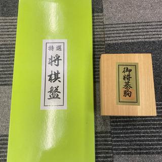 特選将棋盤+駒 5号