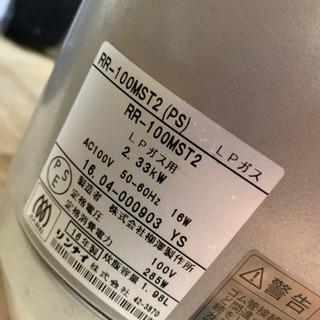 リンナイ LPガス炊飯器 11合炊き(一升炊き) 🌈 しげん屋 − 愛知県