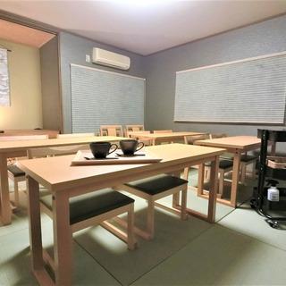 ■京都 四条烏丸 1万円以下/月で自分の教室を持ちませんか?  ...