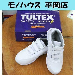 未使用保管品 安全靴 AITOZ GripMax 25.5…