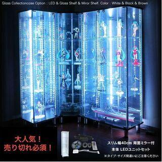 【ネット決済・配送可】ガラスコレクションケース スリム 幅40c...