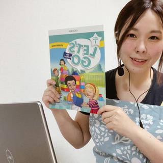 【夏期】幼児〜大人  最大10レッスンで1万円♪ さらに値引きあり!