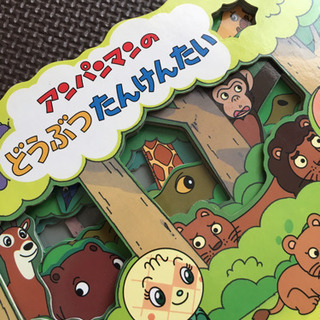 アンパンマンボタン+絵本セット