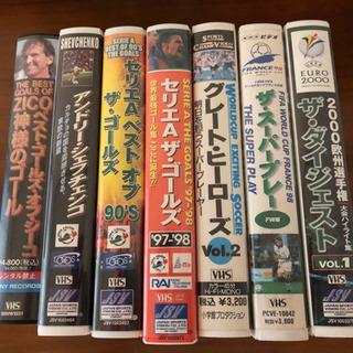 サッカー ビデオ VHS