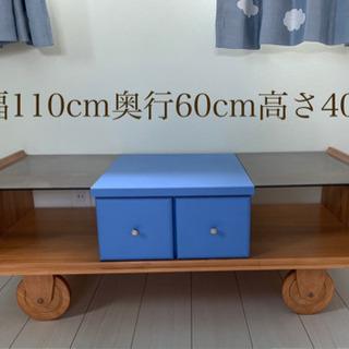 テレビ台 ローボード 木製 車輪 テーブル 北欧風 ナチュ…