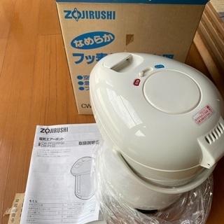 象印電気ポット 湯沸かし器