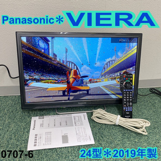 【ご来店限定】*パナソニック 液晶テレビ ビエラ 24型 …